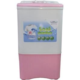 HT Washmachine Topload-Wash 6KG Pink